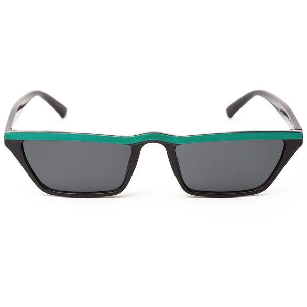 Ultravox Green - 62280 - 1